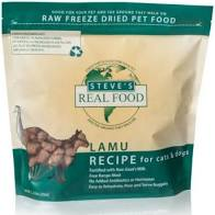 Steve's Real Food Freeze Dried Lamu Nuggets 1.25#